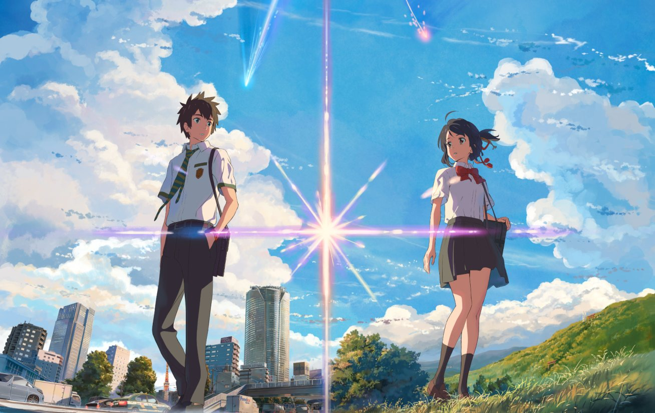 Image result for 君の名は