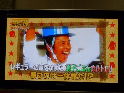 ケンタロウ 男子ごはん 岡村隆史에 대한 이미지 검색결과