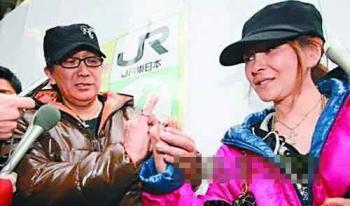 Image result for 石原真理 玉置浩二