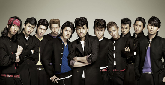Image result for 劇団 exile