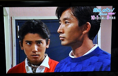 Image result for 石田純一 抱きしめたい