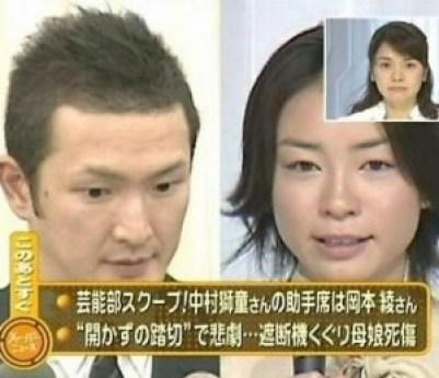 竹内涼子 中村獅童 離婚에 대한 이미지 검색결과
