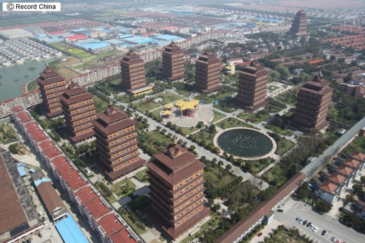 Image result for china city 華西村