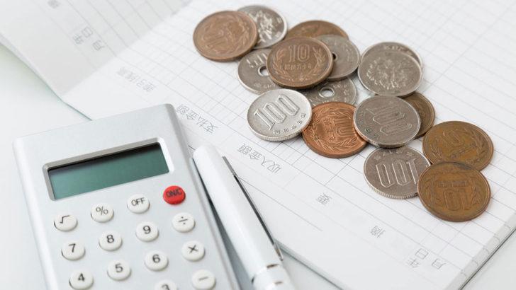 新婚家庭 生活費에 대한 이미지 검색결과
