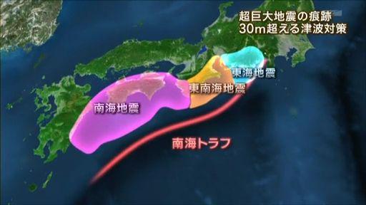 南海トラフ 予言에 대한 이미지 검색결과