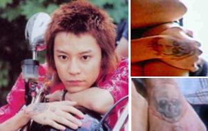 「タトゥー 渋谷すばる」の画像検索結果