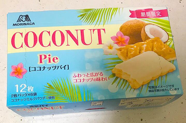 ココナッツパイ 森永에 대한 이미지 검색결과