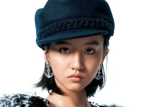Image result for KŌki,
