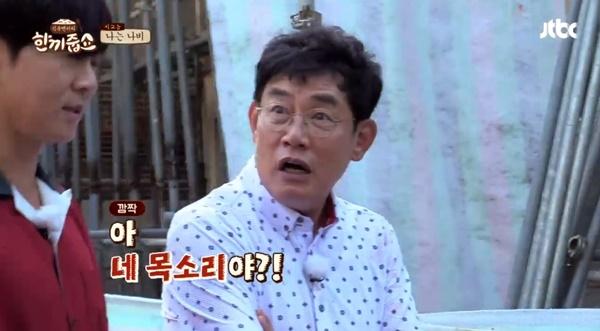 JTBC '한끼줍쇼'