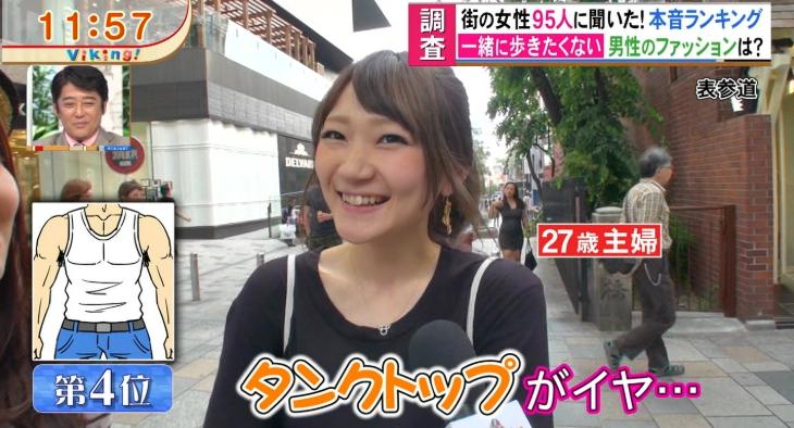 articleimage.nicoblomaga.jp