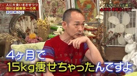 naruhodo-ok.com