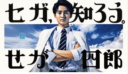 oishiimono-daisuki-hokusetsu.com