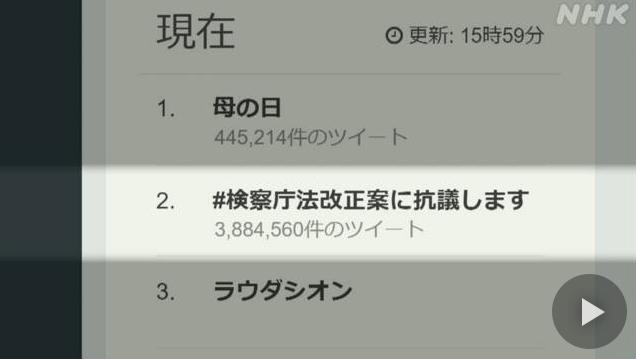 nhk.or.jp