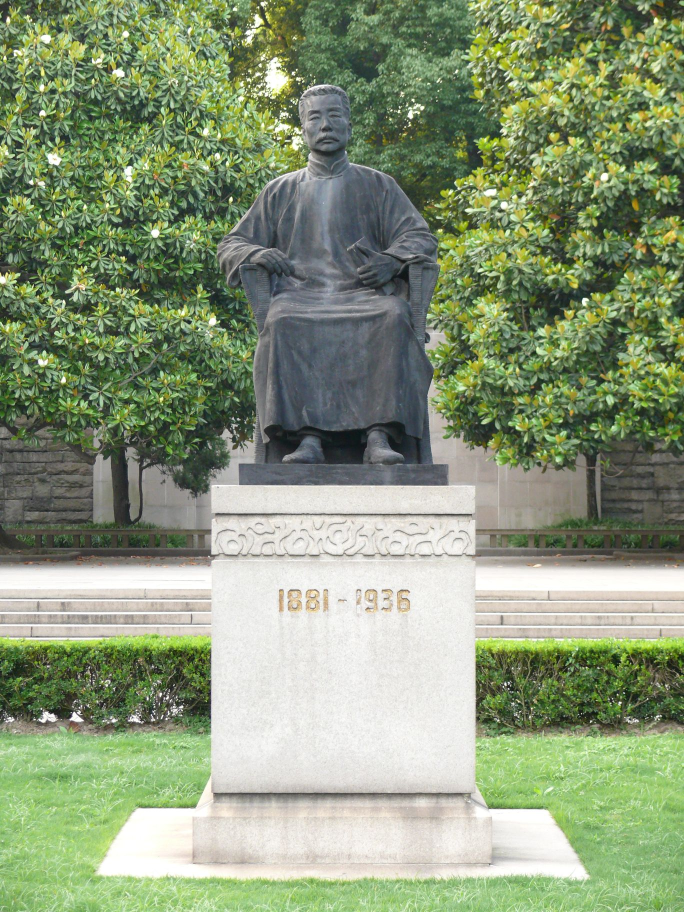 Lu Xun's grave in Shanghai (via Wikimedia Commons)