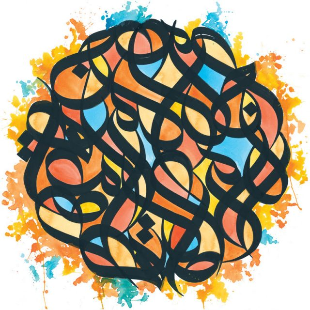 Image result for brother ali own light