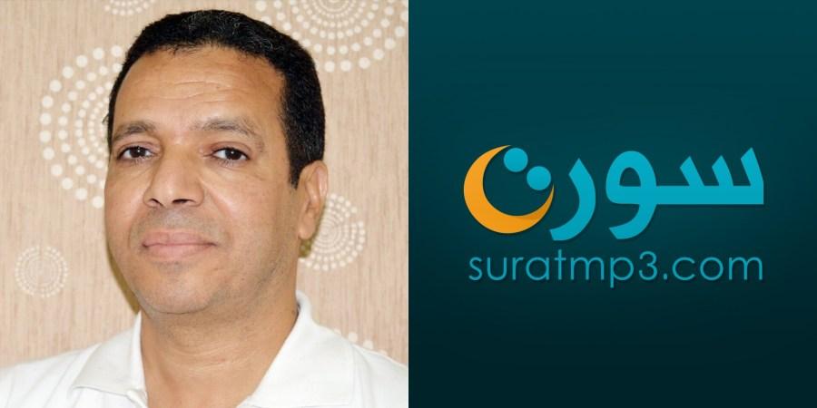 الشيخ طارق عبد الباسط عبد الصمد تحميل و استماع حفص عن عاصم