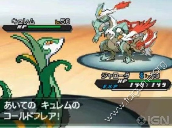 Pokemon Black and White   Download Free Full Games   Role Playing games     Pokemon Black and White picture15