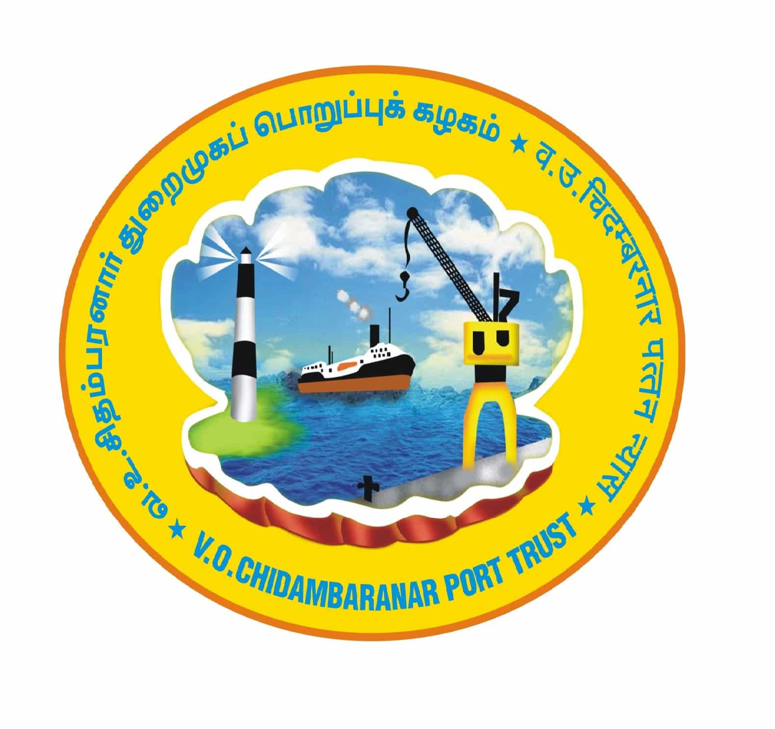 V.O. Chidambaranar Port commissions truck-mounted fogging machine & ambient air quality monitoring station