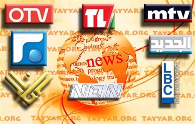 مقدمات نشرات الأخبار المسائية ليوم الأحد في 1 3 2020 بتوقيت