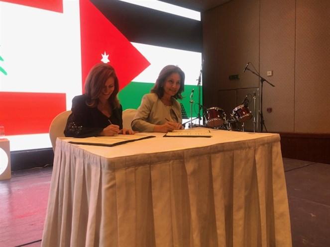 Tayyarorg بستاني في افتتاح منتدى بيروت الدولي للطاقة