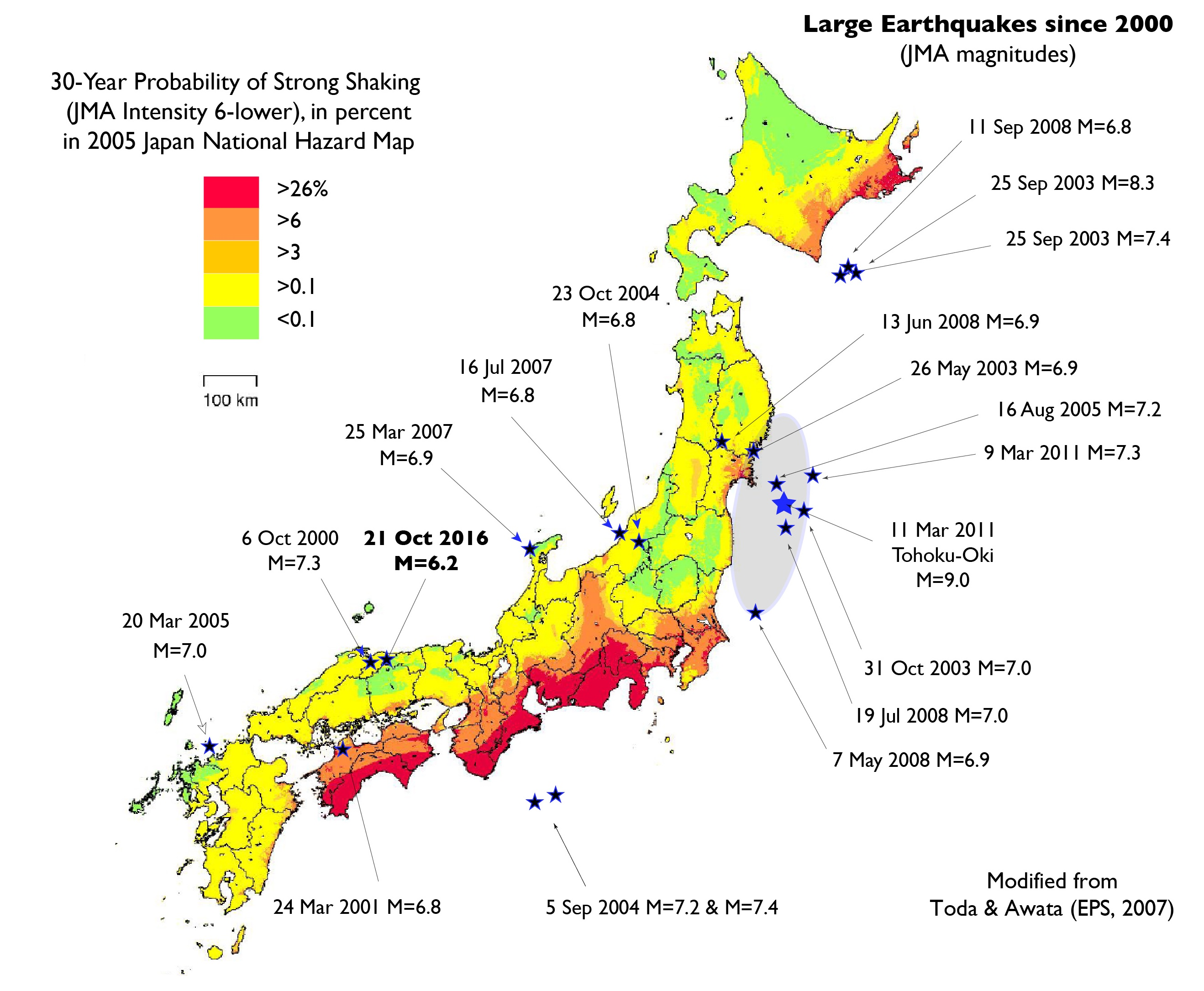 The Hemlock Tea Room And La S Emporium Fukushima S Never Ending Nuclear Explosion Japan