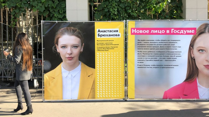 Bryukhanova is outspending her election rivals, with dozens of stands and hundreds of campaigners spread across the district. Jake Cordell / MT
