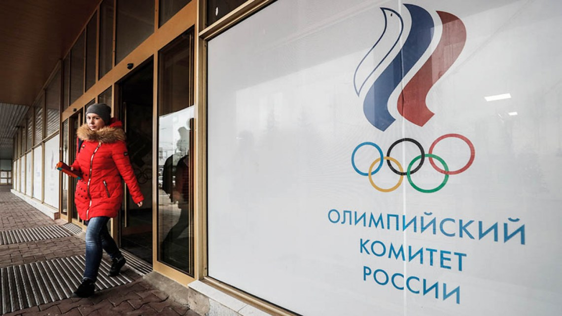 Russia will be unable to compete in the 2020 Olympic Games in Tokyo. Source: Maxim Shipenkov / AP / TASS