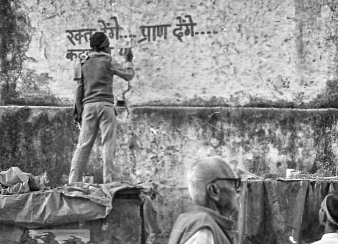 On 5 December, a Kar Sevak wrote 'Rakt denge Pran denge' on a wall before the Babri Masjid demolition at the site | Photo: Praveen Jain | ThePrint