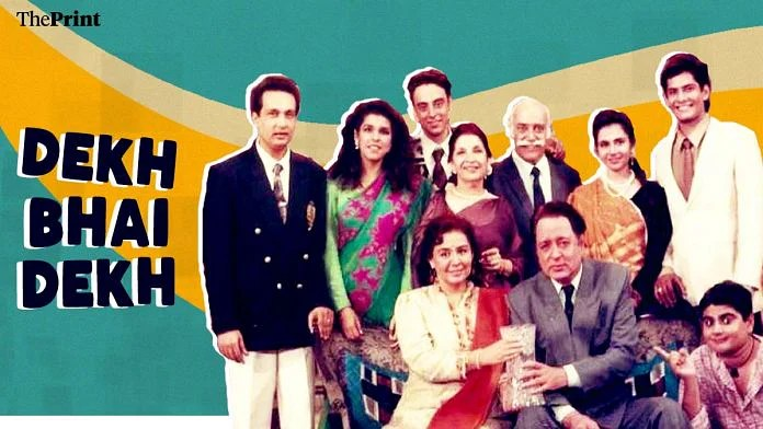 Dekh Bhai Dekh, the DD sitcom that brought the beloved Diwan family into 90s living rooms
