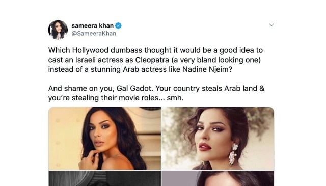 Gal Gadot accused of cultural appropriation for accepting Cleopatra role |  Jewish News