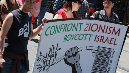 anti israel campus speech