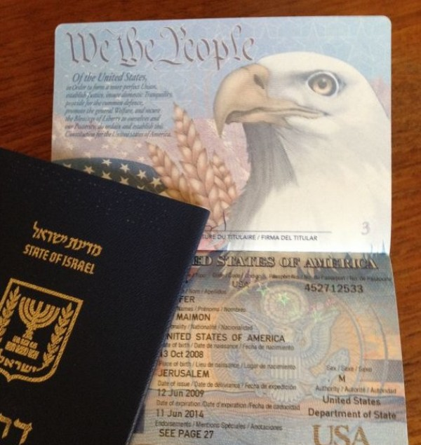 Any passport issued since 2002 to a US citizen born in Jerusalem lists the city rather than Israel, the country, as the place of birth (photo credit: Jessica Steinberg/Times of Israel