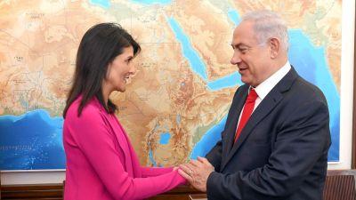 Bildergebnis für Nikki Haley and netanyahu