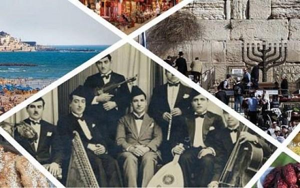 La page de couverture d'une page Facebook du ministère israélien des Affaires étrangères, «Israël en dialecte irakien», lancée en mai 2018 (capture d'écran: Facebook)