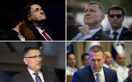 likud leadership candidates