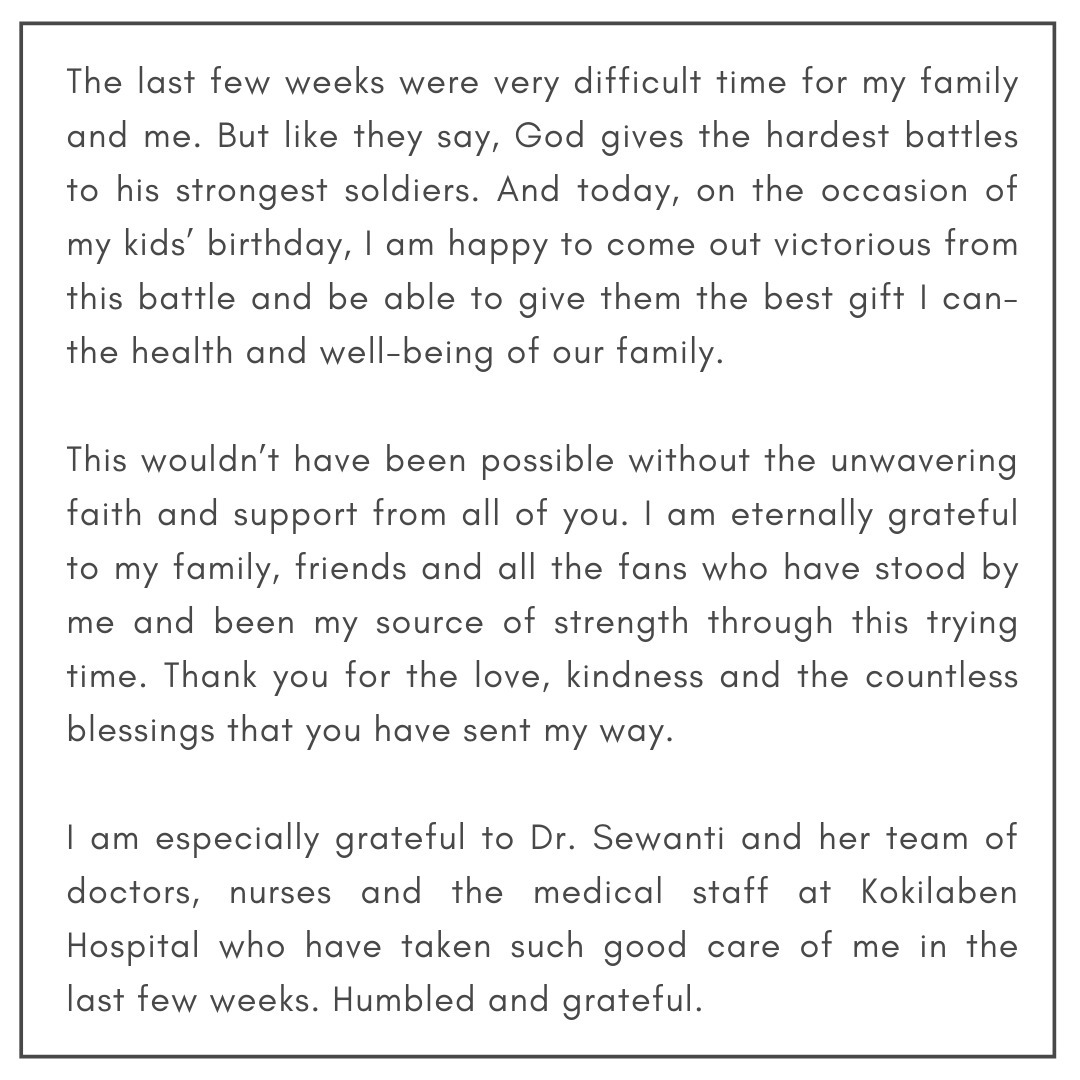 Sanjay Dutt's statement