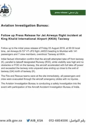 jet airways: Riyadh taxiway take off: DGCA suspends licence of two Jet pilots 2