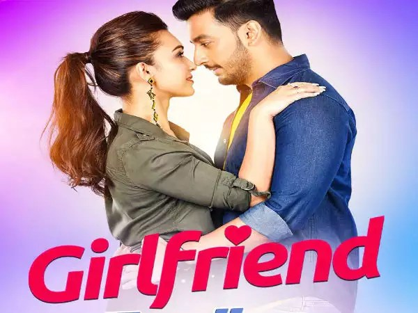 Bengali Girlfriend Movie 12th Twelfth 2nd Tuesday Box Office Collection