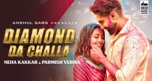 Diamond Da Challa – Neha Kakkar Mp3 New Song 2020 Free Download