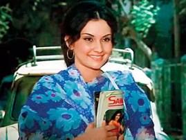 Remembering Vidya Sinha: Scent of Rajnigandha