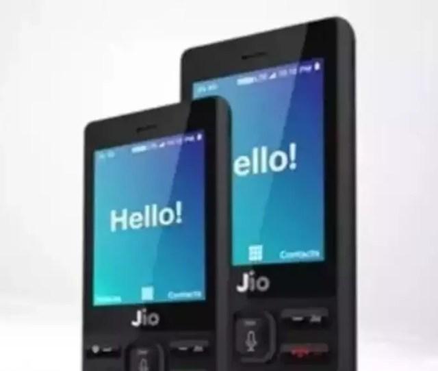 Kumbh Jio Phone Reliance Launches Kumbh Jio Phone For The Religious Festival Starting On January 15 Times Of India