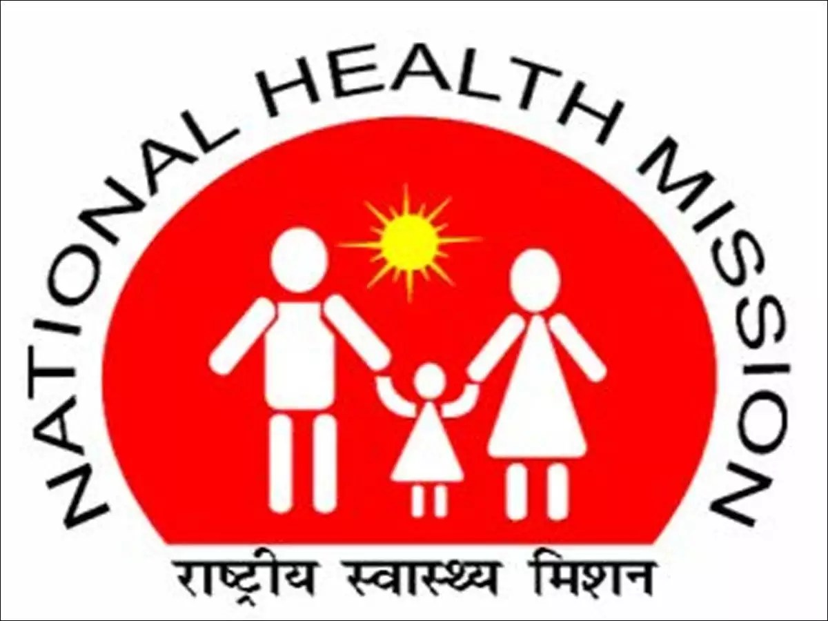 UP NHM Recruitment 2021 | CHO Vacancy  | WeJobStation