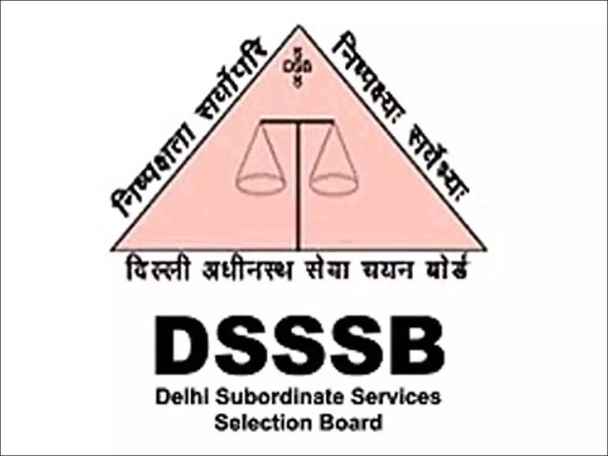 DSSSB Recruitment 2021   | WeJobStation