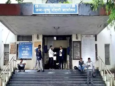 Pune Laying Hands On Birth Death Certificates A Task