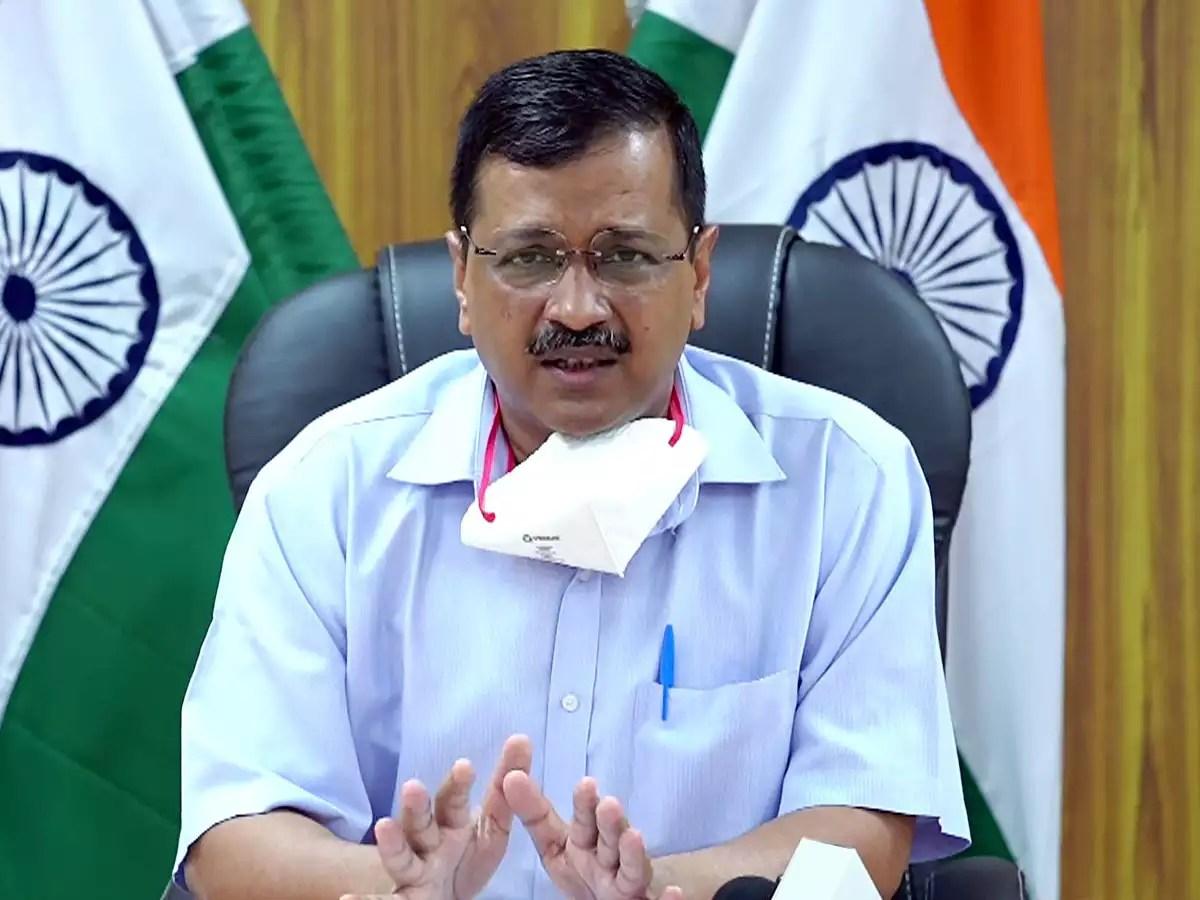 Arvind Kejriwal Corona: Delhi CM Arvind Kejriwal unwell, to undergo  Covid-19 test | Delhi News - Times of India