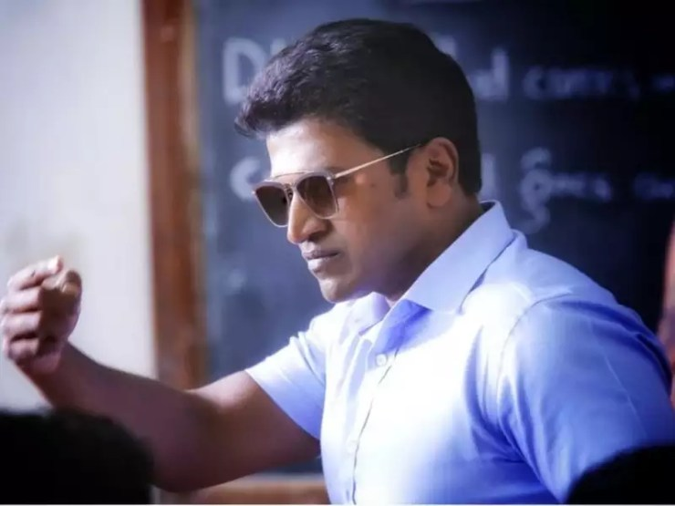 Puneeth Rajkumar: Puneeth Rajkumar to launch a new app soon, fans grow  curious about what it could be   Kannada Movie News - Times of India