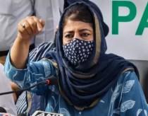 مقبوضہ جموں وکشمیر میں حالات سے نمٹنے کے لئے بھارت کا واحد طریقہ ظلم و جبر ہے: محبوبہ مفتی