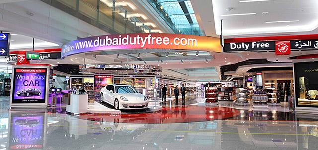 Дьюти-фри Дубая