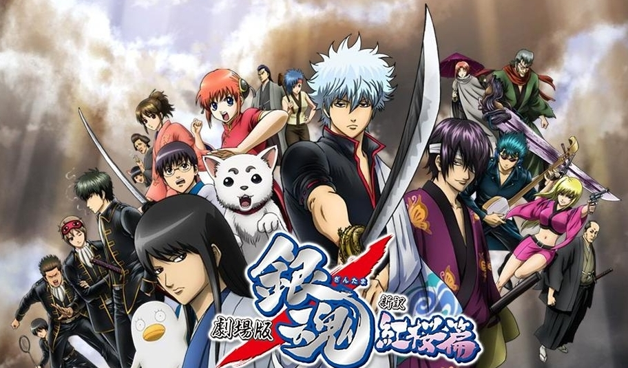 Gintama Sure Does Have A Positive Slope Doesnt It Long Running Comedies Are Usually Synonymous With Declining Quality At Least For Me