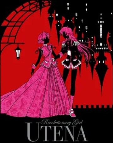 Image result for utena
